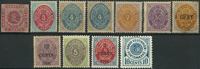 Dansk Vestindien - 1866-1902