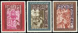 Andorre francais YT 198-200