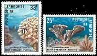 French Polynesia 1977 YT PA121-22 3 symposium Miami 77