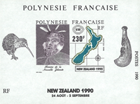 French Polynesia 1990 YT BF17 Nouvelle Zélande 1990
