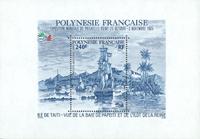 French Polynesia 1985 YT BF11 Italia 85