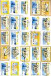 Tyskland - Kilovare - Automatmærker - 200 gr.