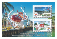 Kiribati - Marine Training Centre - Mint souvenir sheet