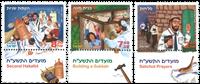 Israel - Festival bønner og bygninger - Postfrisk sæt 3v
