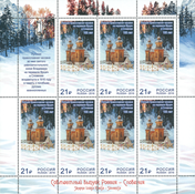 Russian Federation - Joint issue with Slovenia - Mint sheetlet