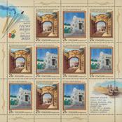 Rusland - Fælles med Malta - Postfrisk ark - lakeret overflade