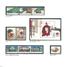 China - Yearpack 2015 - Year Pack