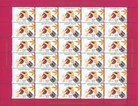 Groenland - Vignettes de Noël 2015 - Feuille avec marge non-dentelée