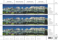 Switzerland - Churfirsten panorama - Mint sheetlet