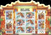 France - Mint souvenir sheet - YT No. 122