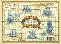 France - Mint souvenir sheet - YT No. 124