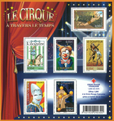France - YT No. 121 - Mint Souvenir sheet