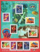 Frankrig - YT nr. 39 - Postfrisk miniark