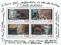 Frankrig - YT nr. 17 - Postfrisk miniark