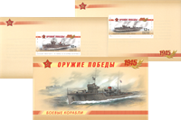 Russian Federation - Weapon of Victory/Warships bkl - Mint prestige bklt, Michel 36 euro, 11000 copies  perf. 11½