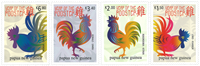 Papua New Guinea - Year of the Rooster - Mint set 4v