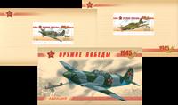 Rusland - Krigsfly fra Anden Verdenskrig - Postfrisk prestigehæfte. Oplag 8000 stk. Michel værdi 298,- kr. Takket 11½