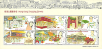 Hong Kong - Shopping Streets - Mint souvenir sheet