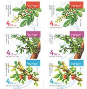 Israel - Velduftende planteolier - Postfrisk hæfte