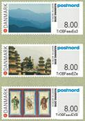 Danmark - Udstilling Nanning 2016, Kina - Postfrisk sæt udstillingsmærker 3v TrO