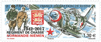France - Joint Issue with Russia - Mint stamp