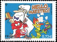 France - Hello Maestro - Mint stamp