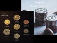 Danmark møntsæt 2017