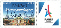 France - Paris 2024 Olympics with overprint - Mint stamp
