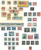 Germany - Collection after 1945