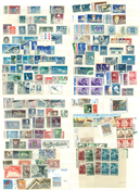 Europe - Mint collection