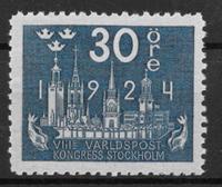 Sweden 1924 - AFA 164a - Mint