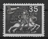 Sweden 1924 - AFA 180 - Mint