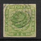 Denmark 1854 - AFA 5 - Cancelled