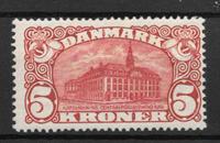 Denmark 1912 - AFA 67 - Unused