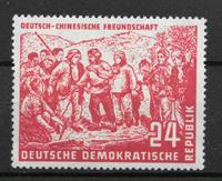 Alemania del Este. 1951 - AFA 121 - Nuevo