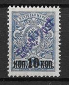 Estonia 1900 - Mic 6 -1400 Euro - Unused