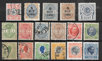 Danish West Indies 1900-17 difference. - Unused / Cancelled