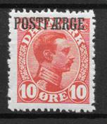 Denmark 1919 - AFA PF 1 - Mint