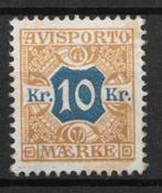 Denmark 1907 - AFA Av.10 - Unused