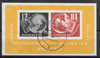 Alemania del Este 1950 - AFA 105 - Usado