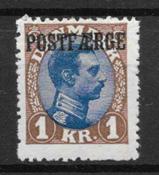 Denmark 1924 - AFA PF 8 - Unused