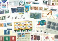 West Germany - 40 different mint souvenir sheets