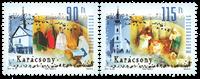 Ungarn - Jul 2011 - Postfrisk sæt 2v