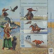 Kirgisistan - Traditionelle jagtmetoder - Postfrisk miniark
