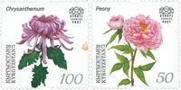 Kirgisistan - Kinesisk blomsterudstilling - Postfrisk sæt 2v