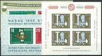 Switzerland - 1955-60
