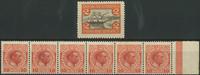 Dansk Vestindien - 1905-16