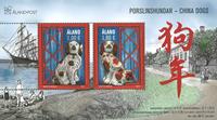 Aland - Honden van porcelein - Postfris souvenirvelletje
