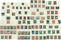 Austria - Collection of high quality 1945-1970