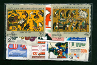 Design - 100 different stamps